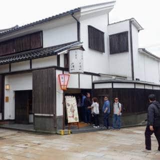 Hakuichi Higashiyama Store