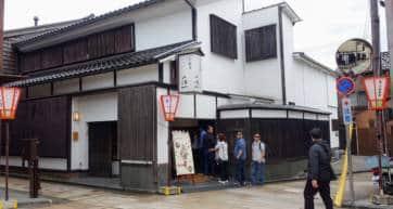 Hakuichi Kanazawa Higashi Chayagai Store