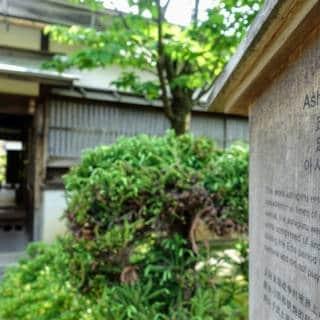 Ashigaru Shiryokan Museum