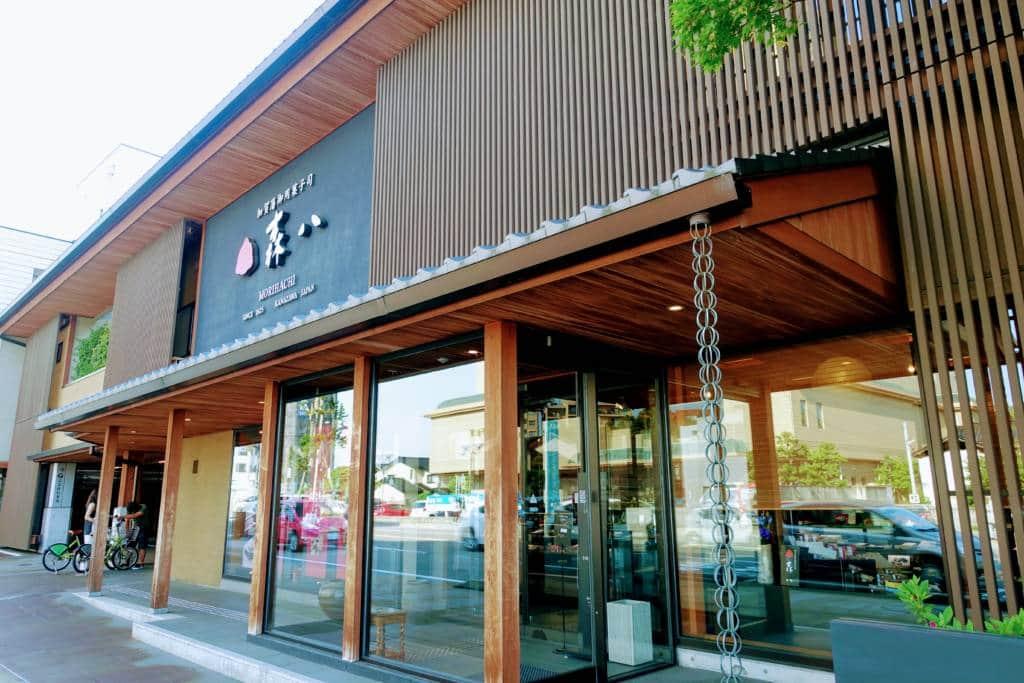 Kanazawa Morihachi Sweet Mould Shop