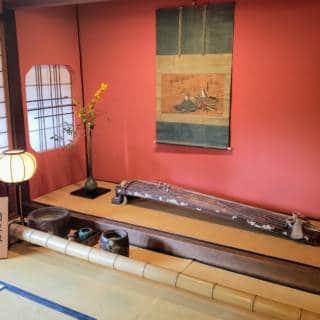 Ochaya Shima Geisha House