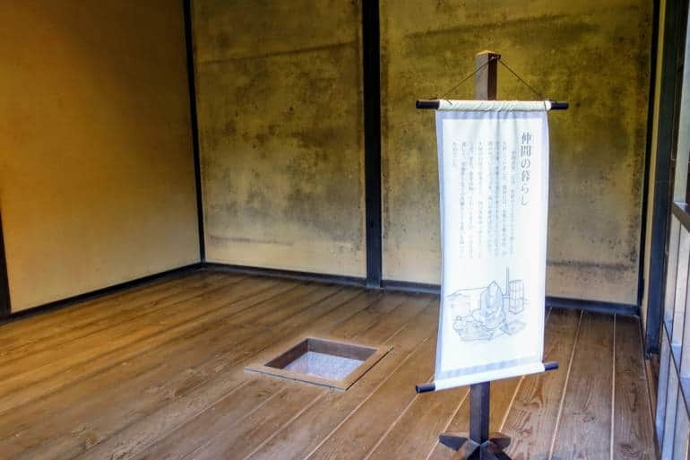 Kanazawa Takada Family Ruins