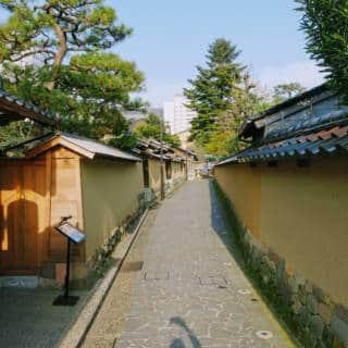 The Nagamachi Neighborhood: Kanazawa's Samurai Streets