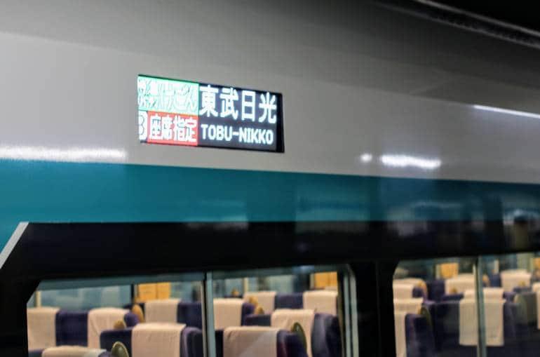 Nikko Asakusa Train