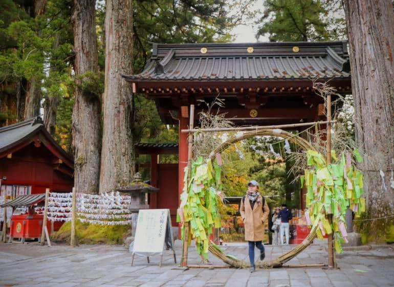 Nikko Futarasan Shrine Nikko
