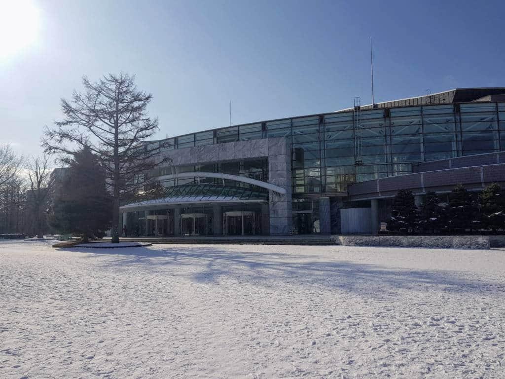 Kitara Concert Hall