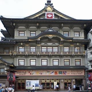 Minamiza Theatre