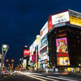 Japan's Northern Soul: 2- and 3-Day Itineraries for Sapporo