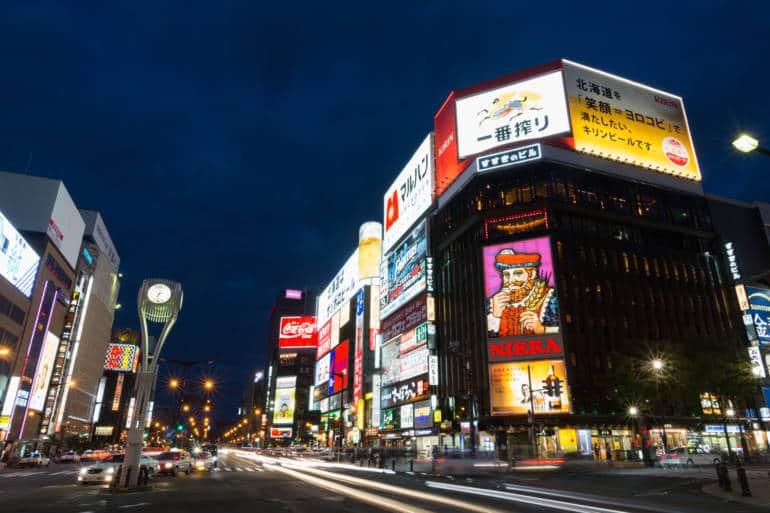 Sapporo Susukino at night.