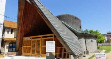 Katayamazu Hot Springs Axis Square
