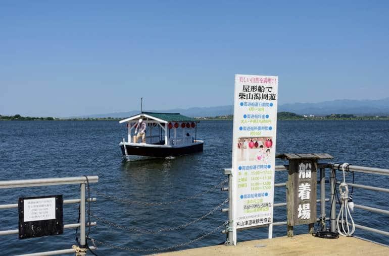 Katayamazu Onsen - Lake Shibayama Boat Rides