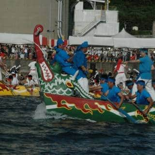 Naha Haarii Dragon Boat Races