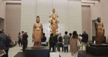 nara national museum tiqets