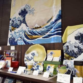Osaka Ukiyo-e Museum