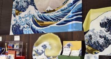 osaka ukiyo-e museum japan tiqets