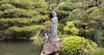 rinnoji temple sendai miyagi japan