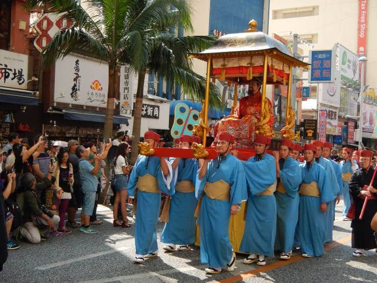 The procession of royalty at Shurijo Festival