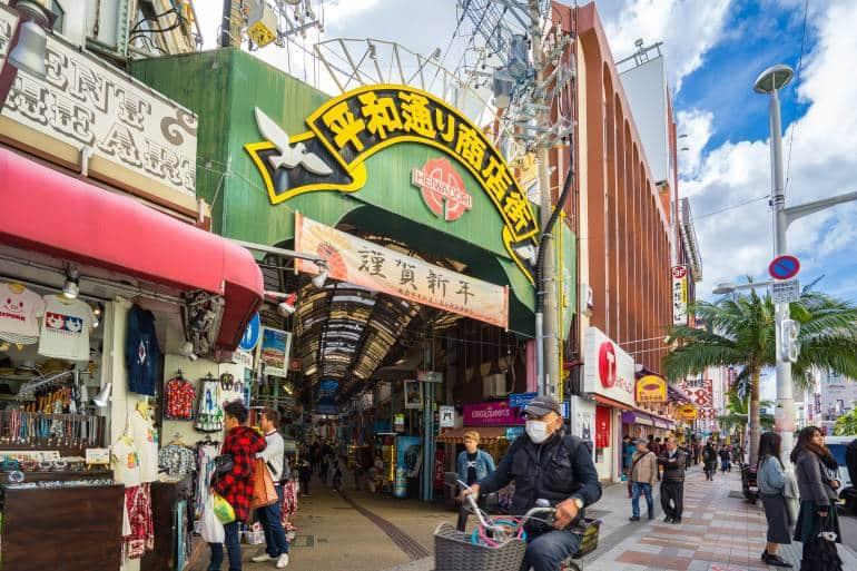 Heiwadori shopping street in Naha, Okinawa, Japan