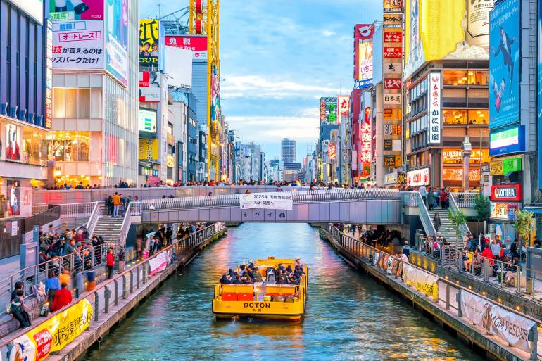Osaka's Dotonbori district