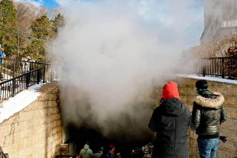 A steam vent within Sengen Park