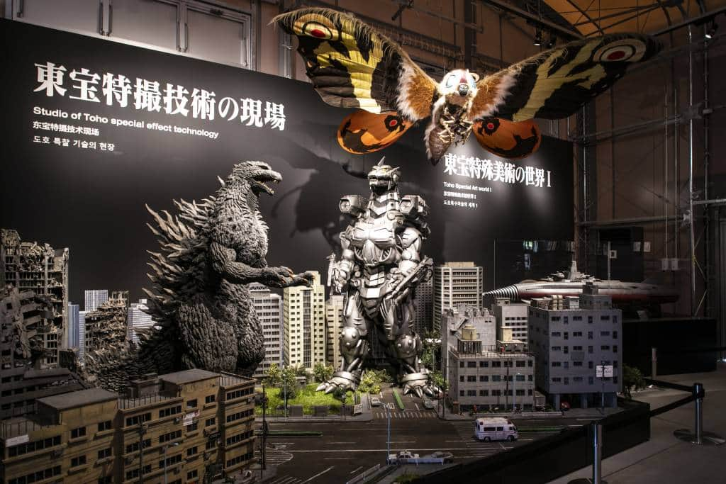 Godzilla Museum diorama