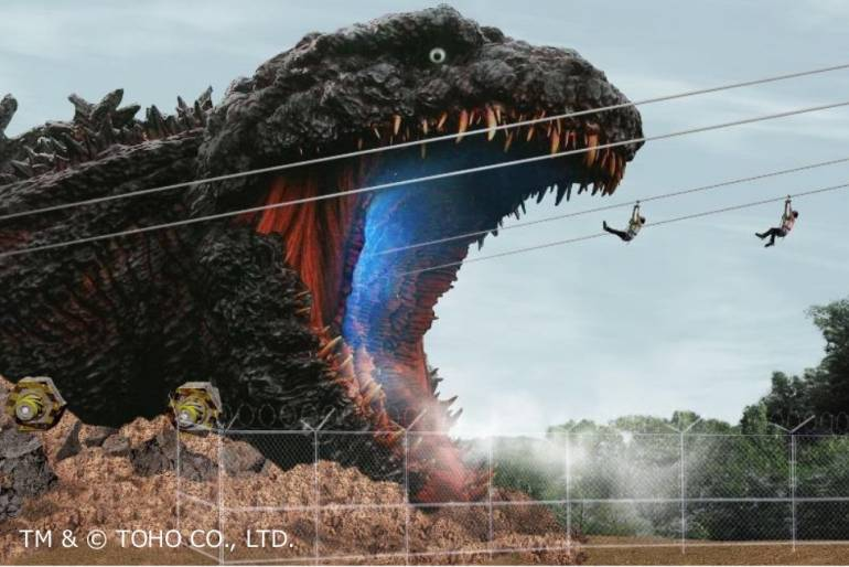 godzilla zipline at nijigen no mori