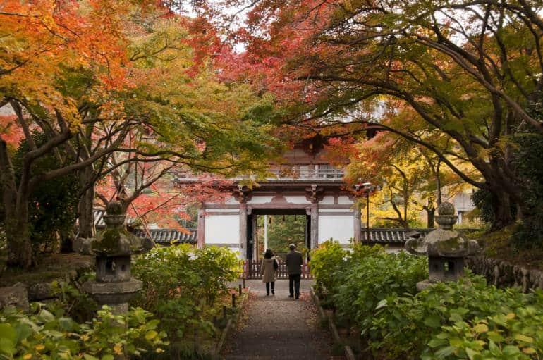 Kyuanji Temple, Osaka