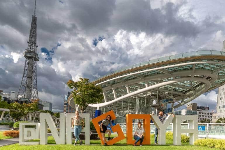 nagoya place sign and stadium
