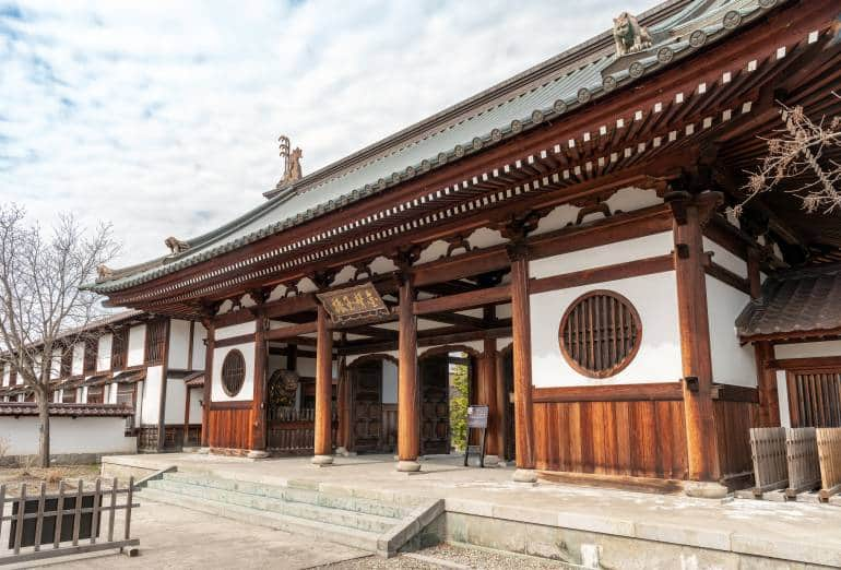 Geki-mon gate of the Aizu Hanko Nisshin-kan (domain school) of the Aizu Domain