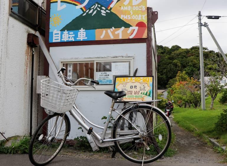 Rishiri Bike Rental