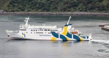 Rishiri Heartland Ferry