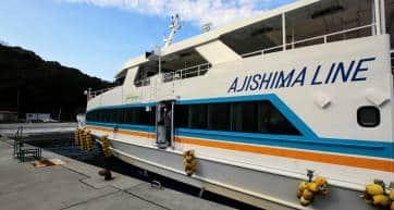 Tashirojima Ajishima Line Boat