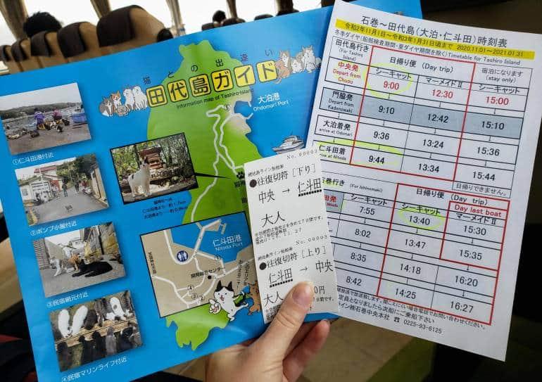Tashirojima Ticket and Map