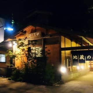 Jizonoyu Onsen