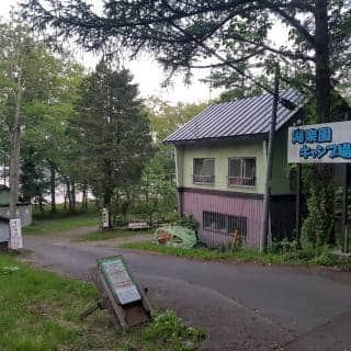 Korakuen Campground