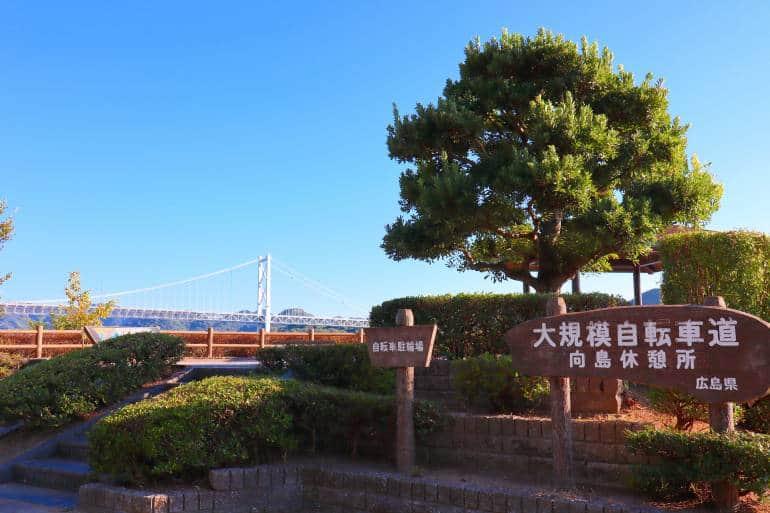 Innoshima Bridge - mikaijima