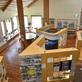 Kawayu Eco Museum Center