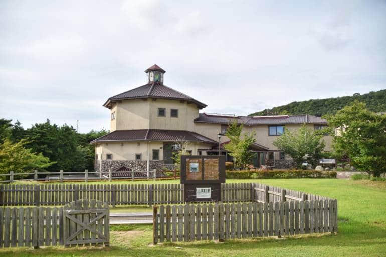 Unzen Visitor Center