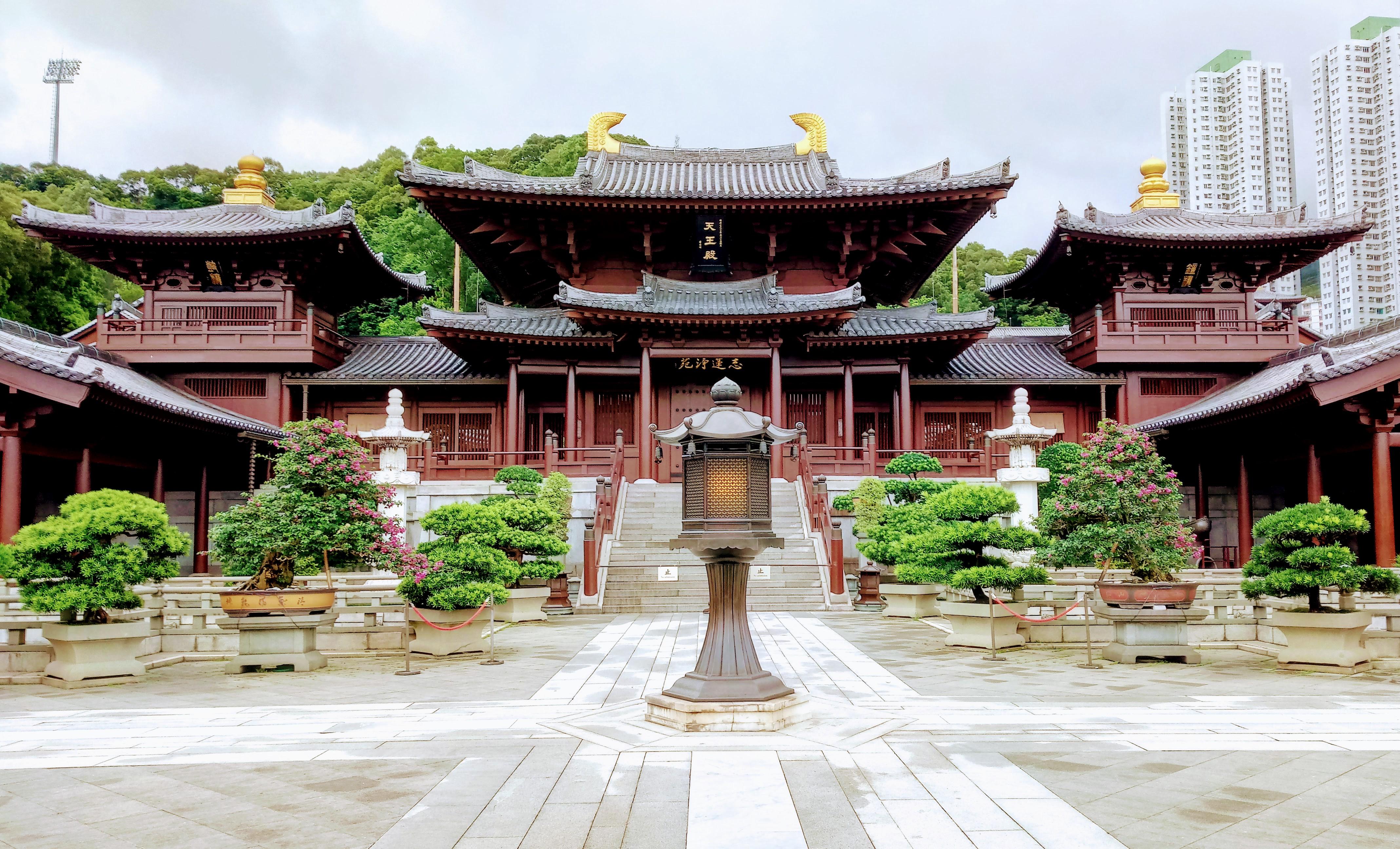 Chi Lin Nunnery and Nan Lian Garden | Hong Kong Cheapo