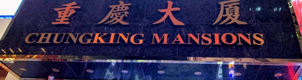 Chungking Mansions: The Cheapest Accommodation in Hong Kong