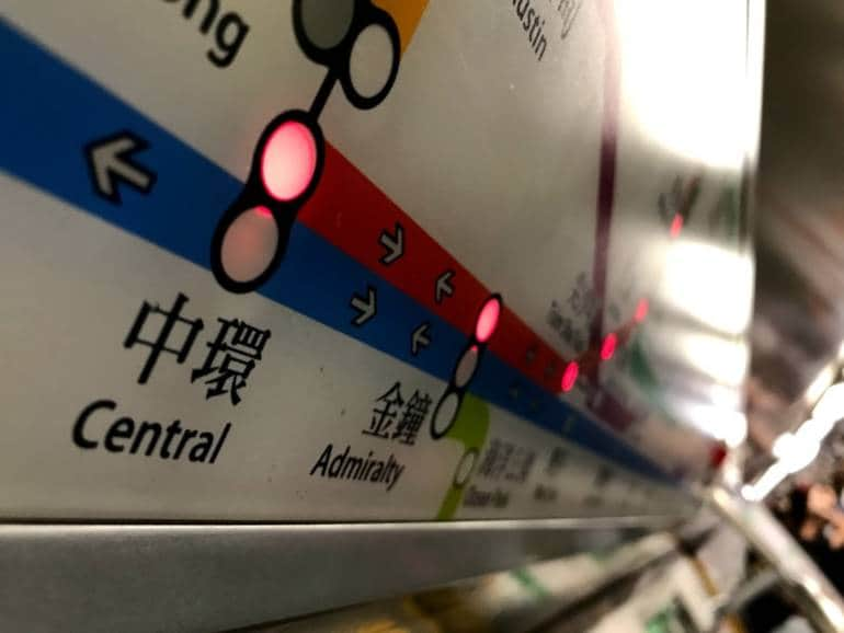 MTR central admiralty