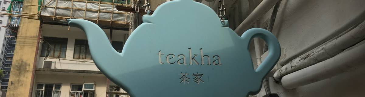 Teakha: A Hong Kong Milk Tea House with a Twist