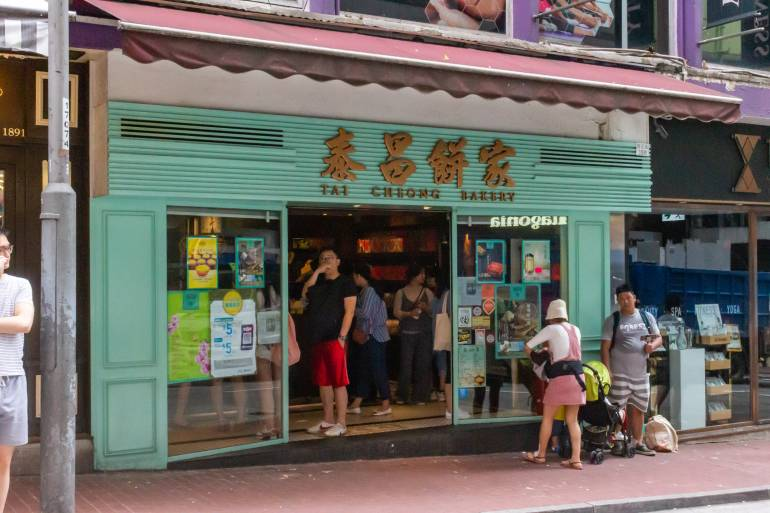 Tai Cheong Bakery in Hong Kong