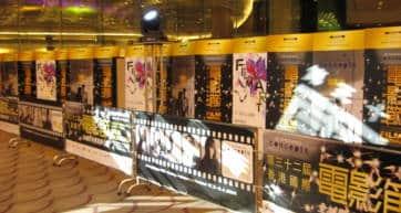 hong kong international film festival posters