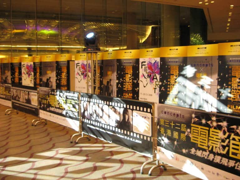 hong kong international film festival posters