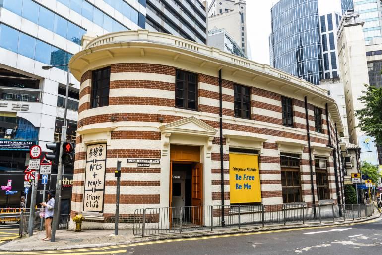 The Fringe club Hong Kong