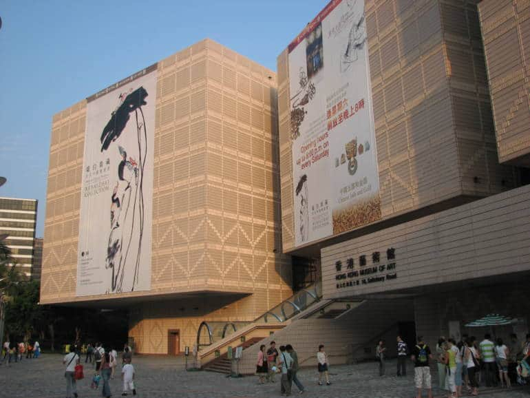 hong kong museums