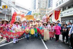 Hung Shing Festival