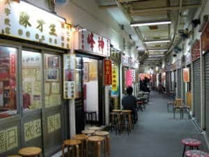 Sik Sik Yuen Wong Tai Sin Temple Fortune Tellers