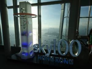 Sky 100 View